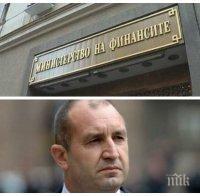 Ананиев контрира Радев: Законопроектът за бюджета за 2021 г. е съгласуван без забележки от президента - документът е подписан от Митко Есемеса (СНИМКА)
