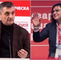 Кирил Добрев срази Нинова за скандала с Радев: БСП не може да е заложник на напрегнати лични отношения, та било то и с президента