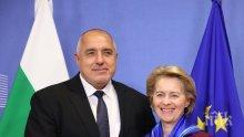 Урсула фон дер Лайен към Борисов: Мислите ми са с вас, грижете се добре за себе си (СНИМКА)