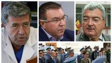 САМО В ПИК: Проф. Генчо Начев проговори за карантината на Румен Радев и екшъна между министър Ангелов и доц. Кунчев