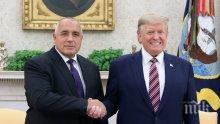 МОЩНО РАМО: Съветникът на Тръмп подкрепи Бойко Борисов в борбата с COVID-19
