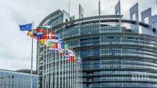 Българските евродепутати ще работят дистанционно поне до Нова година