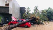 Буря удари Либия - градушка колкото тенис топка шокира местните (ВИДЕО)