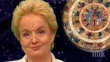 САМО В ПИК: Топ астроложката Алена с пълен хороскоп за понеделник - ето как започва новата седмица за всички зодии