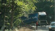 """Край на мъките през прохода """"Петрохан"""" - най-после спират тежките камиони"""