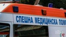 СТАВА НАПЕЧЕНО: Забраниха отпуските в столичната Спешна помощ