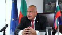 Борисов: Трябва да насочим вниманието си към възрастните и болните! Агресията на противниците ни плаши хората и показва истинските им лица (ВИДЕО)