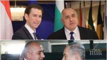 Световните лидери с пожелания за здраве към Борисов (СНИМКИ)