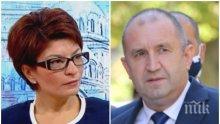 Деси Атанасова разобличи Радев: Правил се на опозиционер пред камерите, а всъщност е съгласувал одобряването на законопроекта за бюджет 2021