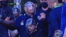 Марадона се самоизолира в Аржентина