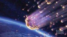 Откриха извънземна материя в метеорит, паднал на Земята