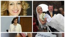 Корнелия продължава с чистката в БСП - изпъди говорителката Жанет Пашалиева