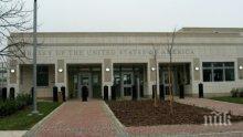 Посолството на САЩ се изолира по протокол след теста на Борисов