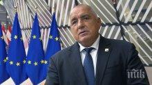 Директорът на СЗО и премиерът на Словения пожелаха бързо оздравяване на Борисов (СНИМКИ)