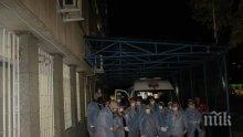 """Медици от """"Света Анна"""" се събраха пред Спешното на спонтанна акция за солидарност в битката с COVID-19"""