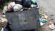 Гневен пловдивчанин изсипа боклука си върху неправилно паркиран автомобил