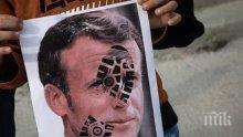 Привикаха френския посланик в турското външно заради карикатурата с Ердоган