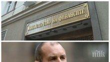 Ананиев контрира Радев: Законопроектът за бюджета за 2021 г. е съгласуван без забележки от президента - документът е подписан от Митко Есемеса (СНИМКА)</p><p>