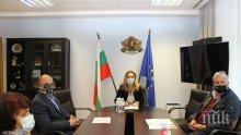 Марияна Николова проведе работна среща с представители на КРИБ и БХРА - вижте какво обсъдиха