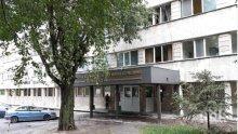 Болницата в Шумен се препълни със заразени с коронавирус