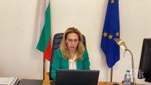 Вицепремиерът Марияна Николова участва в Годишната министерска среща на Съвета на ОИСР
