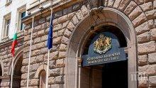 Тристранният съвет обсъжда бюджета за следващата година