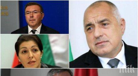 Ето кои са всички карантинирани контактни лица на премиера Борисов