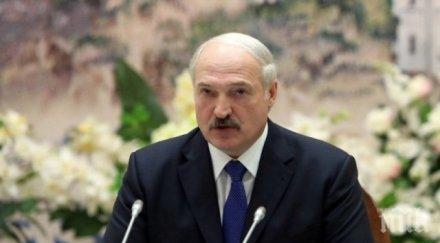 лукашенко протестите беларус изправяме терористични заплахи
