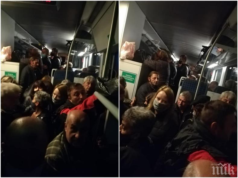 САМО В ПИК: МЕРКИ ЛИ?! Във влака Мездра-София е страшно - един болен да има и стотици ще се заразят (ПОТРЕСАВАЩИ СНИМКИ)