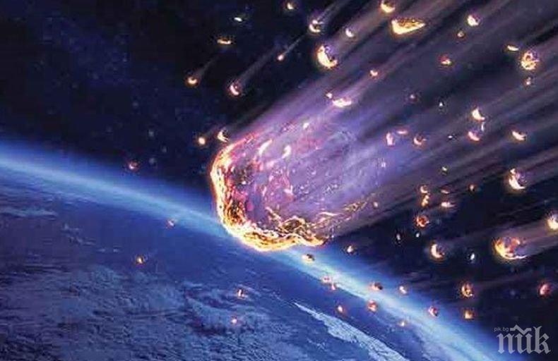 СЕНЗАЦИЯ: Откриха органична извънземна материя в паднал на Земята метеорит