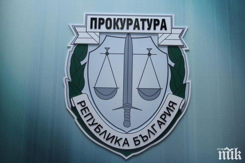 Прокуратурата с обвинение на 49-годишна жена за измама при сделки със земеделски земи