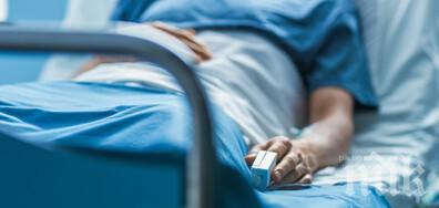 Мъж от Плевен почина на стълбите пред дома си, отказали да го настанят в болница с тежък задух