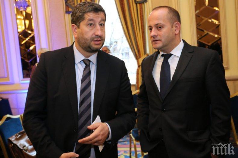 ДВОЙНИ СТАНДАРТИ: Радан Кънев защитава трафиканти на хора - пишман демократът лапал хонорари от сутеньори (ДОКУМЕНТ)