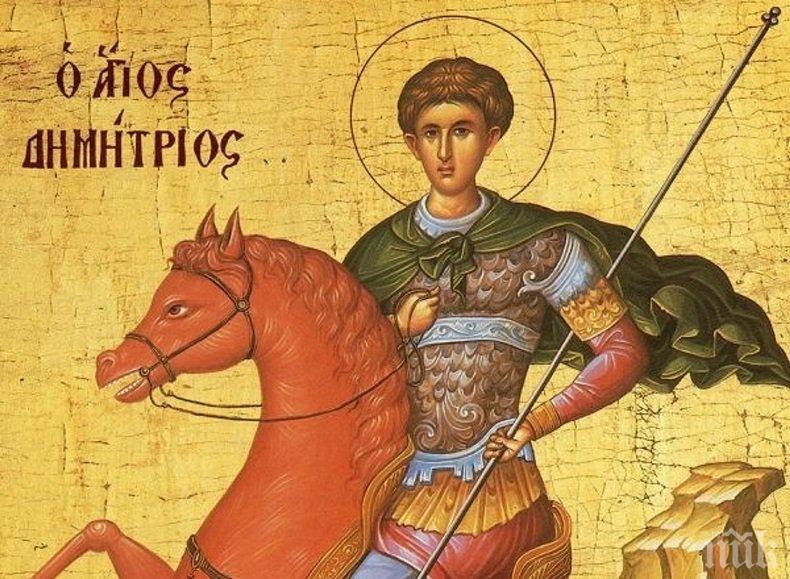 Свети велкикомъченик Димитрий Мироточиви бил родом от Солун. Баща му,