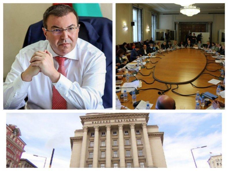 ИЗВЪНРЕДНО В ПИК TV: Правната комисия в парламента обсъжда новите мерки срещу COVID-19 и промените в НПК (ОБНОВЕНА)