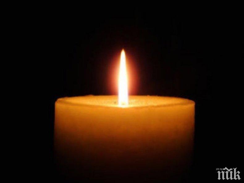 Сандански и Кресна обявиха Ден на траур в памет на загиналите в пожар горски служители