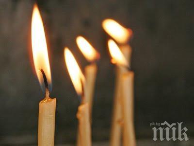 ЧЕРЕН ДЕН: Погребват 49-годишната учителка от Шумен, покосена от COVID-19! Колегите й са в шок, гимназията минава на онлайн режим