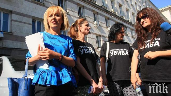 Майките на Манолова с опит да заприщят Орлов мост след погребалните ритуали, скочиха скандално на шофьорите: Тъп бг народ! (ВИДЕО)