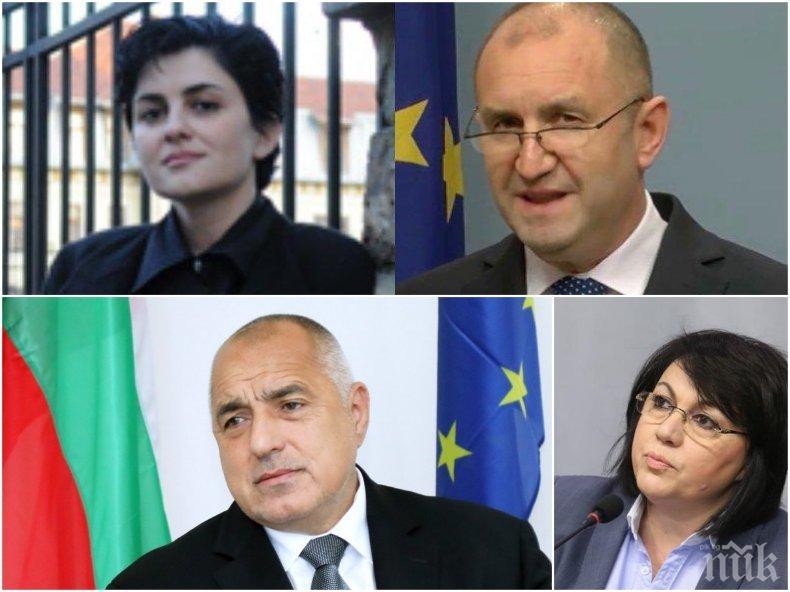 Калина Андролова: Радев и зелката Корнелия ще затрият много хора, въвлякоха нацията в тотално недоверие, наеха тролове за дезинформация. Ужасяващи свине искат властта!