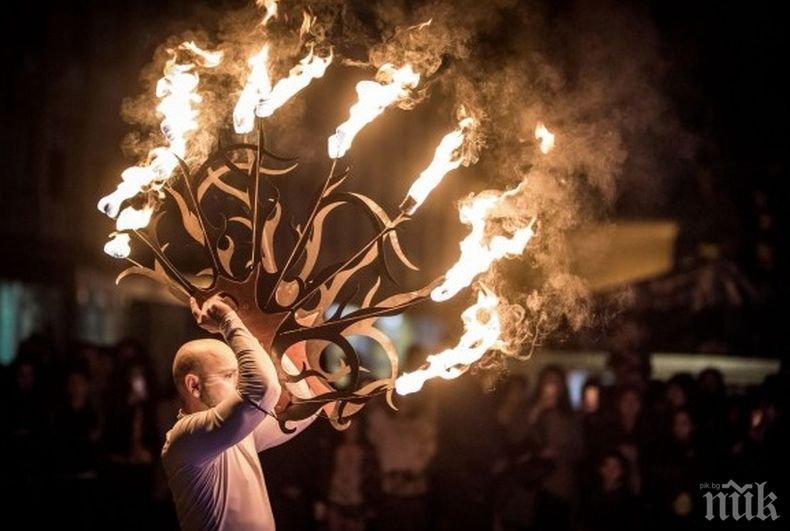 В Пловдив стартира фестивал на уличните огнени спектакли