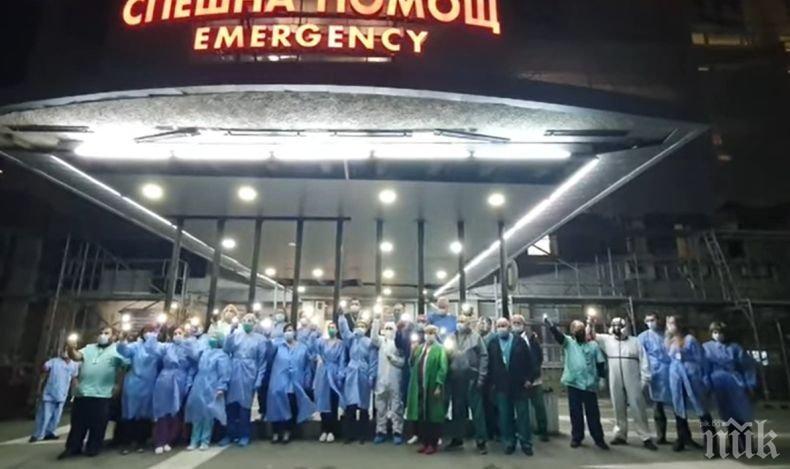 """Лекарите от ВМА и """"Пирогов"""" покъртително: Спасете живот - и вашия, и нашия! Спазвайте мерките (ВИДЕО)"""