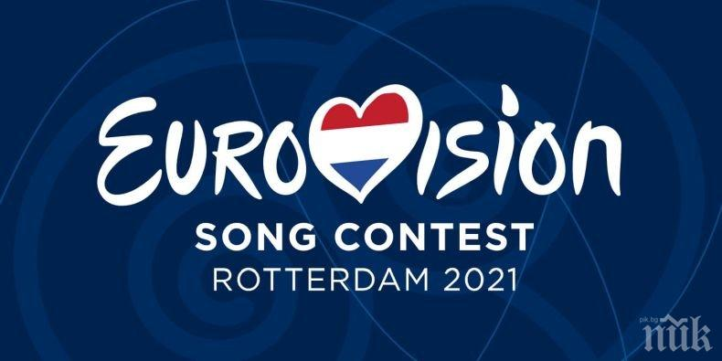 Евровизия с публика в Ротердам