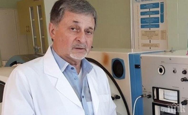 ДОБРИ НОВИНИ: Болният с COVID-19 д-р Матев е в съзнание, диша с кислородна маска