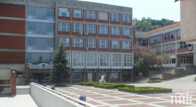 Великотърновският университет минава изцяло на онлайн обучение