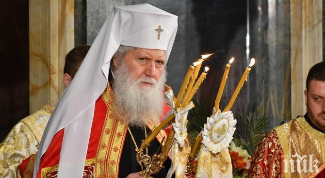 Патриарх Неофит благослови литургията за Димитровден