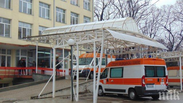 Зам.-директорка на пазарджишко училище е с COVID-19 - 11 са новите позитивни, има и починал