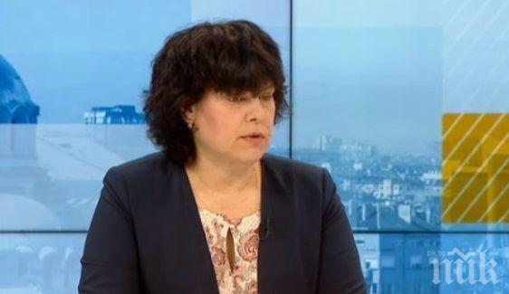 Просветният зам.-министър Таня Михайлова: Всяко училище може само да решава за онлайн обучението