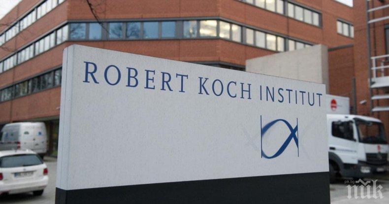 "Екстремисти мятат коктейли ""Молотов"" по сградата на института ""Роберт Кох"""