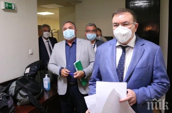 Д-р Илонка Маева става временен шеф на Столичната РЗИ