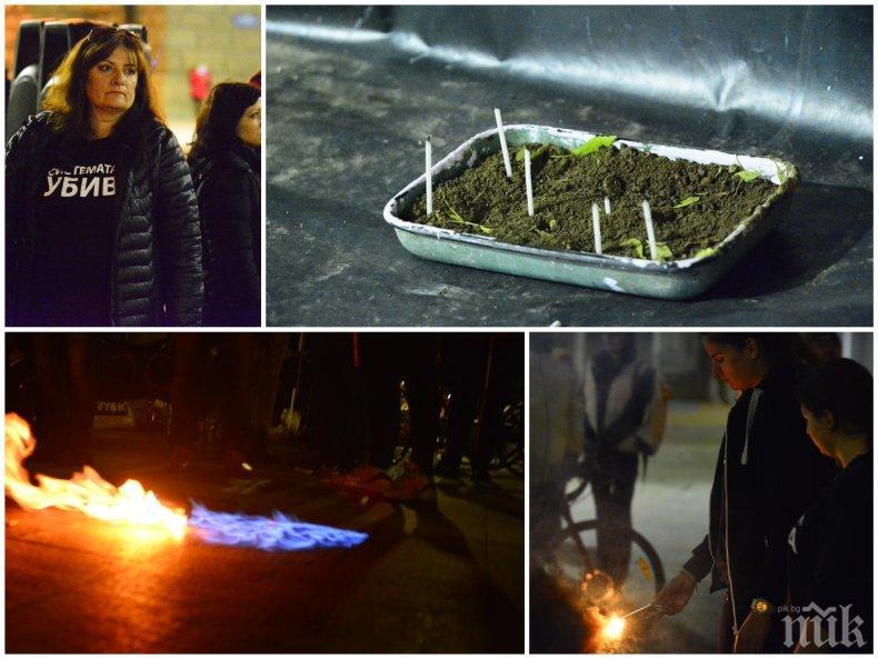 Майките на Манолова със злокобен ритуал в най-черния ден на корона кризата - сеят вещерски прокоби за смърт и палят огньове и свещи за покойници (СНИМКИ)